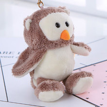 цена на Cute animals Keychain Toys Plush animals Plush Toys Stuffed Animal Small multiple color Pendant Dolls Gift