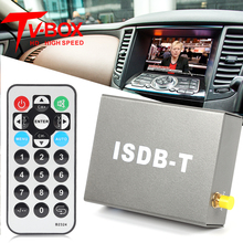 One-Seg-Sdtv-Receiver Tuner ISDB-T Digital Car with Remote-Control for Unique-Parts Portable