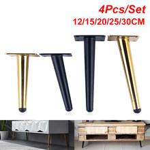 4Pcs/Set Furniture Table Legs Metal Tapered Sofa Cupboard Cabinet Furniture Leg Feet 12/15/20/25/30CM Stool Chair Leg Feet