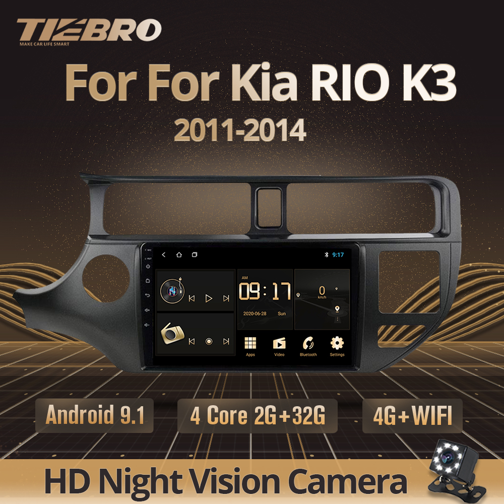 TIEBRO стерео приемник 2din Android 9,0 автомобильное радио для Kia RIO K3 2011 2012 2013 2014 GPS Навигация стерео DSP видео DVD плеер