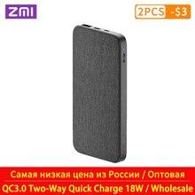 ZMI powerbank 10000mAh Power Bank QC3.0 PD Type-C PD Two-Way