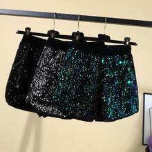 Sequin High Waist Bodycon Short Pants PU27