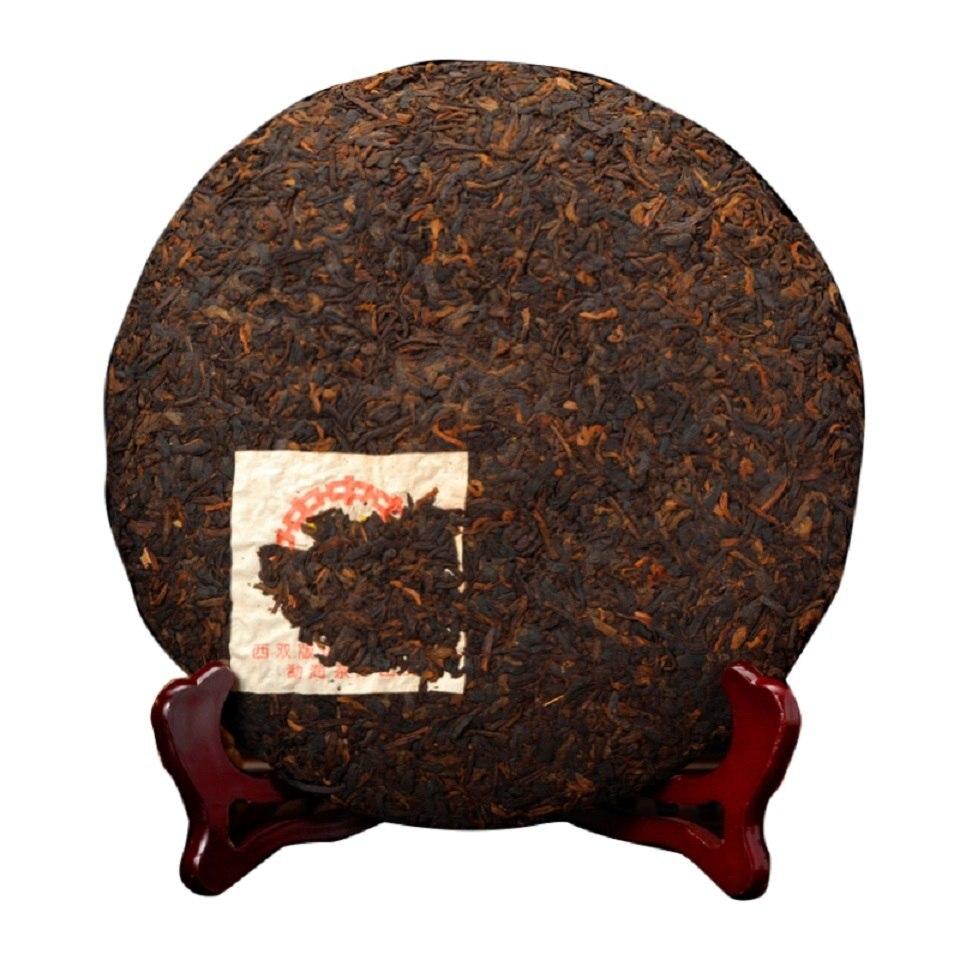 Made in 2002 Ripe Yunnan Pu-Erh Tea Detoxification 2