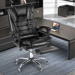 مستلق كرسي مكتب قابل للتعديل الدورية رفع بو الجلود مكتب الكمبيوتر كرسي ألعاب الفيديو كرسي مع مسند القدمين أثاث المنزل