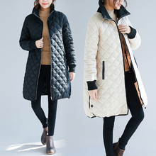 Winter Coat Women Long Parkas Free Size Loose Quilted Padded Thicken Long Coat W