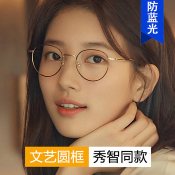 light Pei Xiuzhi the same type of eyeglass frame 2020 new full frame ultra light round frame glasses flat lens kickoff image