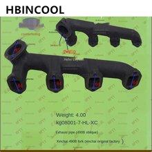 Para carretilla de alta calidad accesorios de la carretilla elevadora de tubo de escape (490B oblicua) Xinchang 490B para Hecha/Xinchai original de fábrica