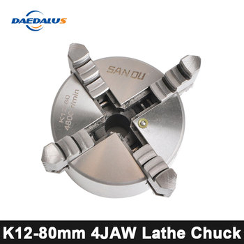 4'' Lathe Chuck K12-80MM 4 JAW Chuck Self Centering Hardened Steel CNC Drilling Milling with Wrench and Screws Hardened Steel