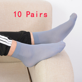 10 Pairs Summer Men's Socks Casual Business Ultra-thin Elastic Silky Bamboo Fiber Stockings Middle Socks Black White 5 Colors