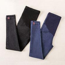 Jeans jeans calças de maternidade para grávidas roupas de enfermagem gravidez leggings calças de brim gravidas roupas de maternidade