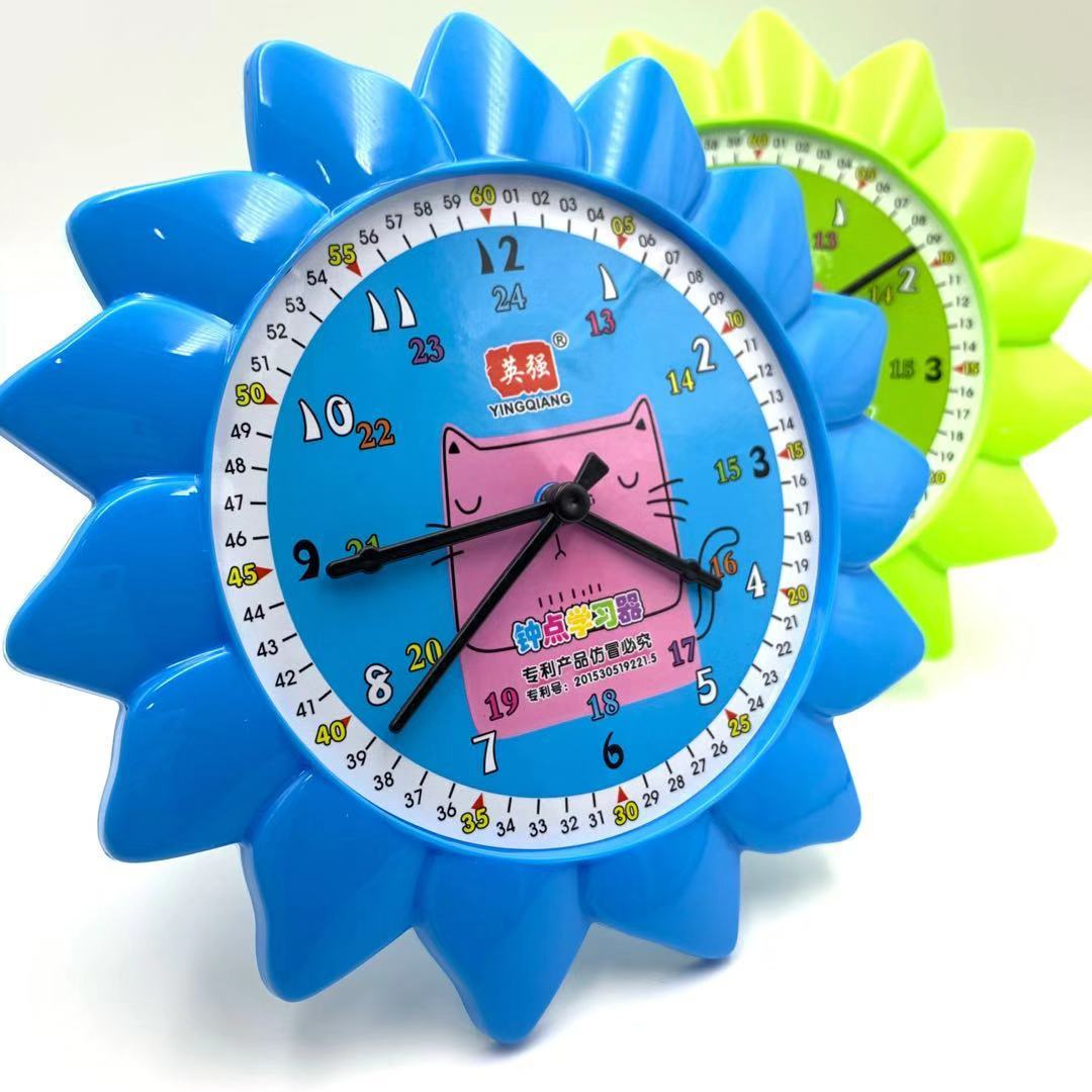 Children Creative Sunflower Teaching Clock Educational Scientific And Educational Toy Hour Study Set Awareness Time CHILDREN'S E