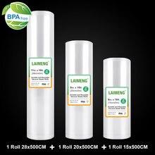 Рулоны для вакуумной упаковки продуктов 3 рулона r133