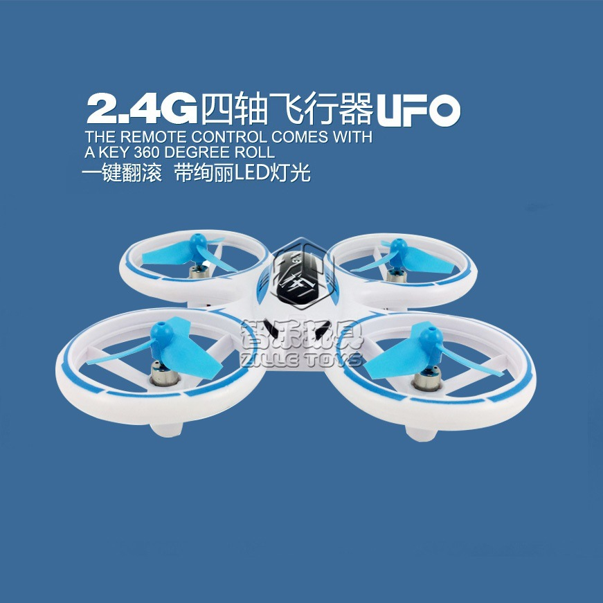 Le Chi New Style Quadcopter Remote-controlled Unmanned Vehicle Flight Stable With Rechargeable Colorful Light Remote Control Air