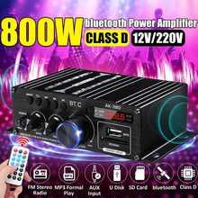 AK380/AK370/AK170 güç amplifikatörü ses Karaoke ev sineması amplifikatör 2 kanal Bluetooth sınıf D amplifikatör USB/SD AUX girişi