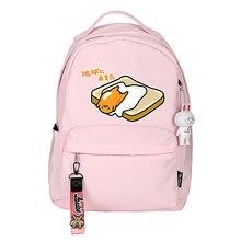 Anime Lazy Eggs Women Backpack  School for Teenage Girls Boys Gudetama Bag Travel Shoulder