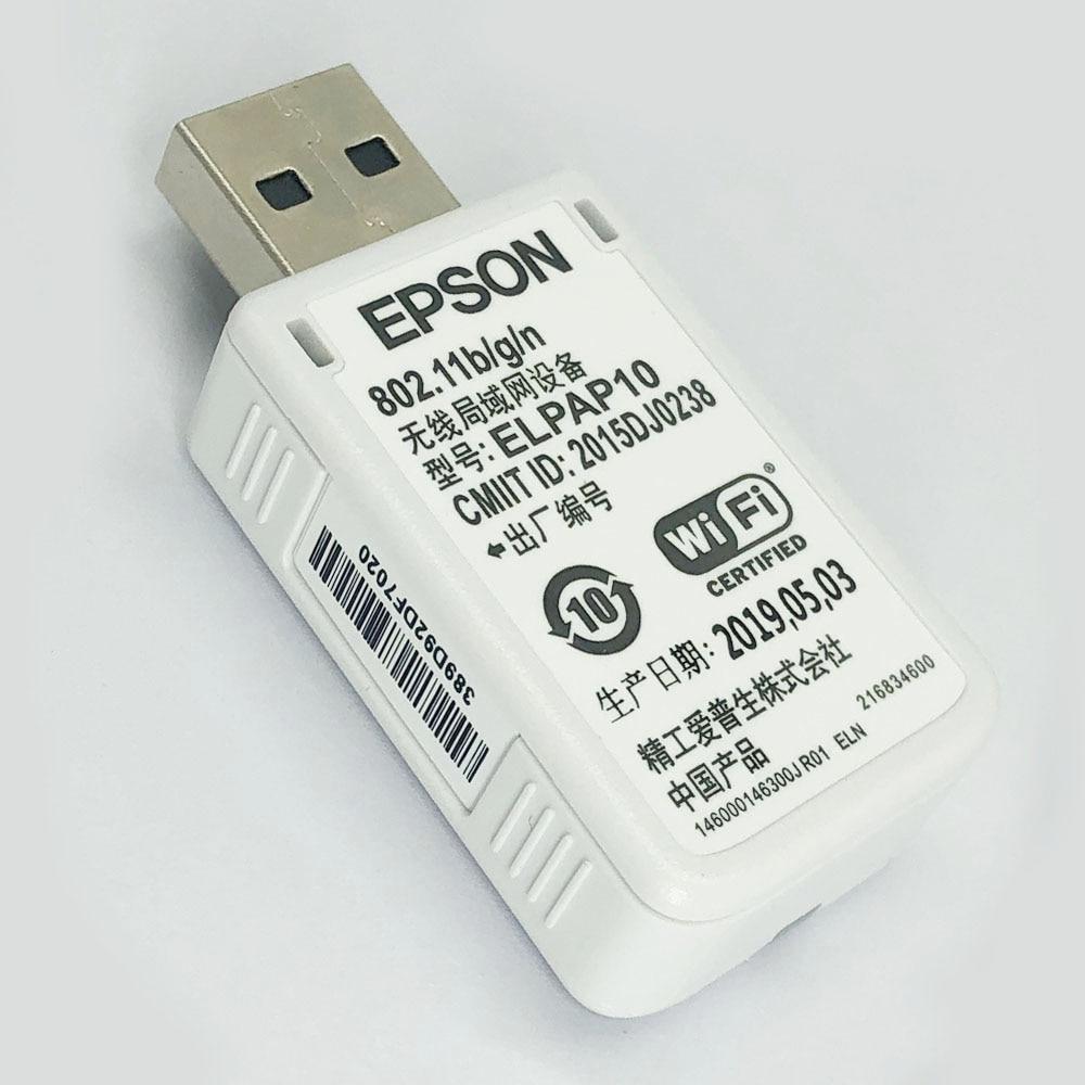 Original WIRELESS LAN ADAPTER ELPAP10 wireless module for EB-X41 EB-S41 EB-X05 EB-585W EB-2155 Home Cinema 760 3LCD Projectors