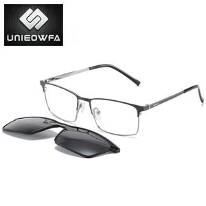 Image 4 - 処方2で1マグネットクリップメガネフレーム男性光学偏光サングラス近視度眼鏡フレーム男性ブランド2020