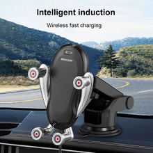 Automatic Clamping Qi Car Wireless Charger For iPhone X XS XR Samsung S10 S9 10W Fast Wireless Car Charger Mount Phone Holder