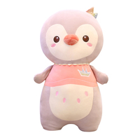 1pc Soft Crown Penguin Plush Toy Stuffed Cartoon Animal Doll Fashion Toy for Kids Baby Lovely Girls Christmas Birthday Gift