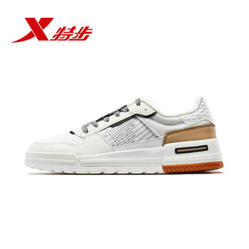 Xtep Men Skateboarding Shoes Outdoor Sports Shoes Casual Shoes Comfortable Running Flat Shoes 981419316226 недорого