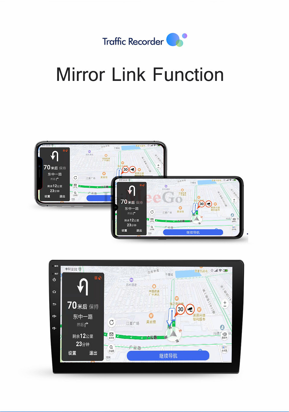 2din Car radio 9 10.1inch Android system Auto stereo 2.5D Capacitive Screen Bluetooth WIFI GPS Quad Core For Universal Car  (21)
