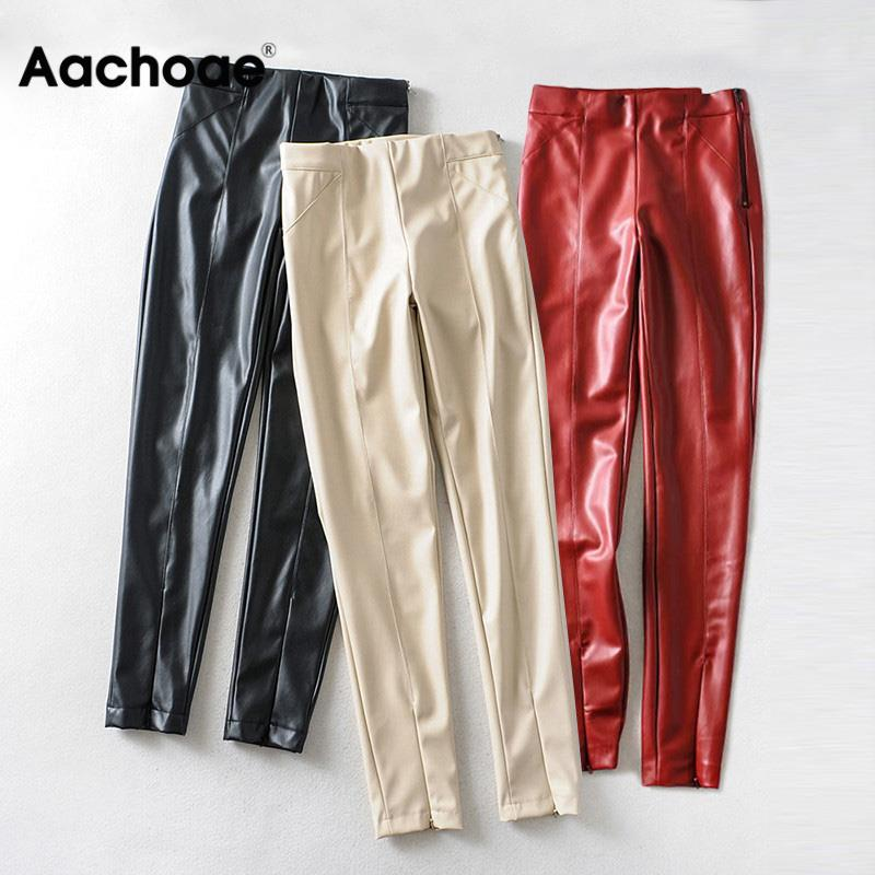 Women Skinny Faux Leather Leggings Sexy Elastic Stretch PU Leather Pants High Waisted Trouser Pantalons Jeggings