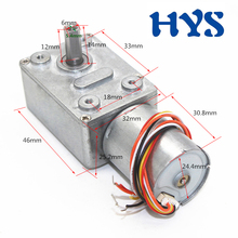 HYS DC 12V 24V Brushless Gear Motor DC 12 Volt V Mini Bldc Electric Motor Reducer 6rpm-150rpm Reversible Micro Motors self lock bringsmart r2430 dc micro brushless motor 12 volt 6000rpm mini high speed motor with brake high precision low noise bldc