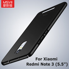 Redmi Note 3 funda Msvii delgada cubierta mate para Xiaomi Redmi Note 3 Pro funda Xaomi Note 3 PC duro funda para funda Redmi Note3 Xiaomi(China)