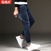 New Style Men's Slim Fit Pants Jeans Youth Korean style Slim Fit Cotton Elastic Skinny Jeans Trousers 906