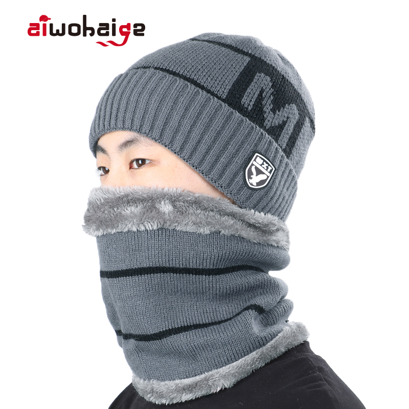 New Winter Men's Knit Hat Scarf 2 Pieces Set Plus Velvet Thick Beanies Neck Scarf Male Warm Soft Cap Cotton Skullies Balaclava