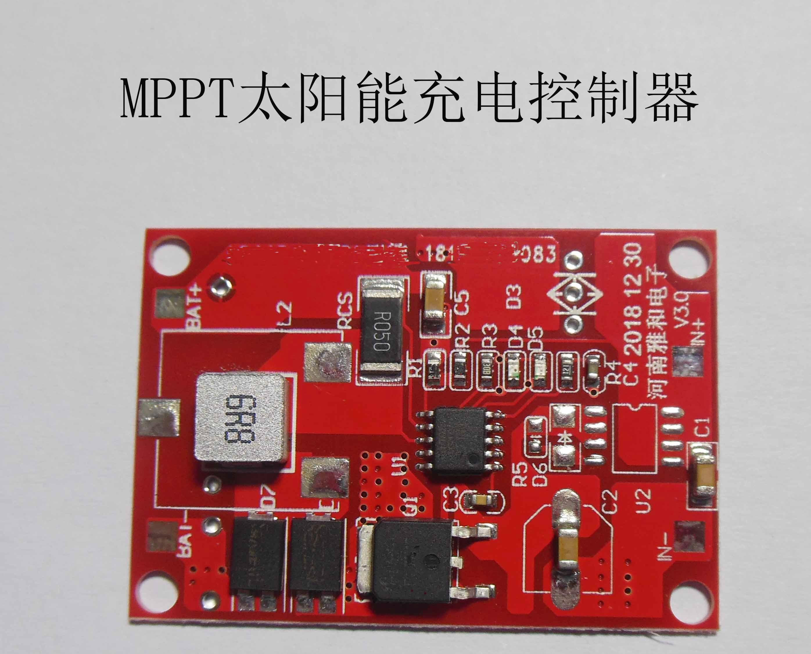 MPPT Solar Panel Charging Controller MPPT Charging Controller 3.2v Lithium Iron Phosphate Charging