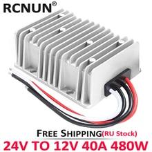 Voltage-Transformer Regulator Converter-Step-Down RCNUN Buck 12-Volt Dc Dc 10A 40A 24V