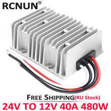 RCNUN convertisseur de tension 24 V à 13.8V 5A 8A 10A 15A 20A 30A 40A DC convertisseur de tension de 24 volts à 12 volts(China)