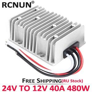 RCNUN 24V to 13.8V 5A 8A 10A 15A 20A 30A 40A DC DC Converter Step Down 24 Volt to 12 Volt Buck Regulator Voltage Transformer