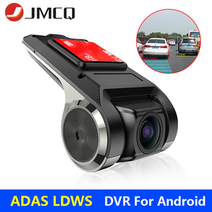 JMCQ USB DVR For Android 8.0 Multimedia player with ADAS NO Rear camera G-sensor Cycle Recording Motion Detection with TF Card