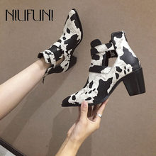 цены Sexy Plus Size 35-41 Black And White Pointed Toe Women's Boots Spring Autumn Buckle High Heels Zipper Martin Boots Women Shoes
