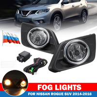 For Nissan Rogue SUV 14 16 w/Bulbs Switch Bezel Kit 1Pair Chrome Clear Lens Car Fog Light Lamp