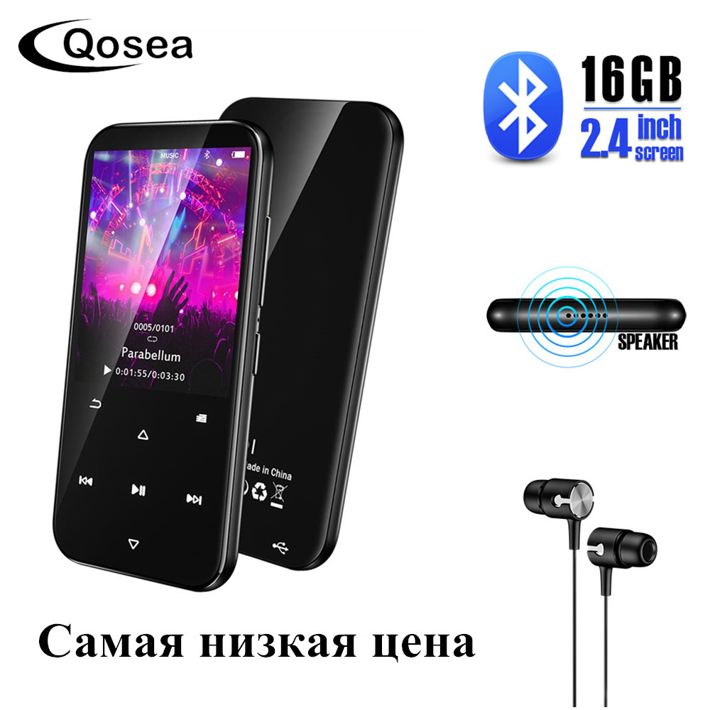 Qosea MP3 Player With Bluetooth 4.2 HiFi Music Player Speaker Touch Button 2.4 Inches Screen Audio E-Book Radio Built-in 16GB