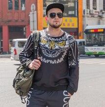Men's Plus Fleece Sweatshirt Thick Round Neck Hedging Large Size Loose Long Sleeve Sweatshirt Undershirt ghost face plus size skew neck halloween sweatshirt