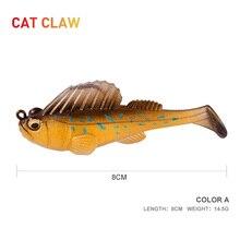 Cat Claw T-tail FishingLurePremiumSeriesFishingLureTreble hook softBait 14g 80mm Professional Fishing Full Water Laye Use