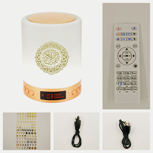DIY Veilleuse Coranique אזאן Bluetooth קוראן רמקול אלחוטי נייד מנורת LED לילה אור אסלאמי ילדים מתנה Mp3 Coran נגן