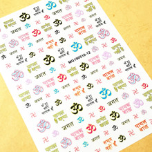 Newest MG10-12 Thailand characters design nail art sticker decal stamping back gule DIY nail decoration tools lougheed l barron s writing for the ielts