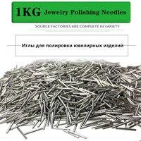 1 kg mini pinos ferramentas de polidor de tumbler giratório magnético inoxidável steellusting agulhas jóias polimento meios|Polidores| |  -