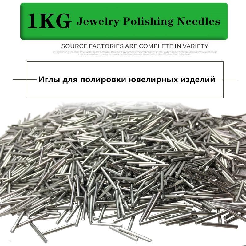 1KG Mini Pins Magnetic Rotary Tumbler Polisher Tools Stainless SteelPolishing Needles Jewelry Polishing Needles Media