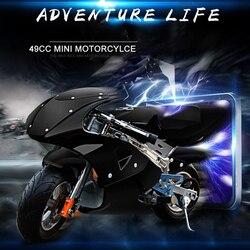 KAWOSEN 2 Stroke Pull Start 49CC Motorcycle Mini Pocket 120kg Load Bike 2 Wheel Adult Children Motor Multi-Color CAMM01-BLACK