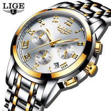 LIGE Men's Watches Military Luxury Brand