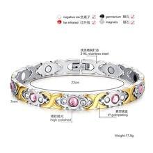 Браслет на запястье для мужчин и женщин роскошный браслет магнитах
