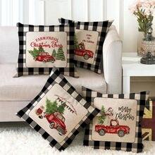 Рамадан Чехлы наволочка диван диванная подушка хлопковое постельное