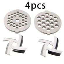 2 шлифовальные плиты+ 2 режущего лезвия пищевая Мясорубка резак части для MG30/60 шлифовальные инструменты Lama Da Taglio