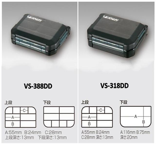Meiho Versus Vs-388sd Accessories Case Black Japan for sale online